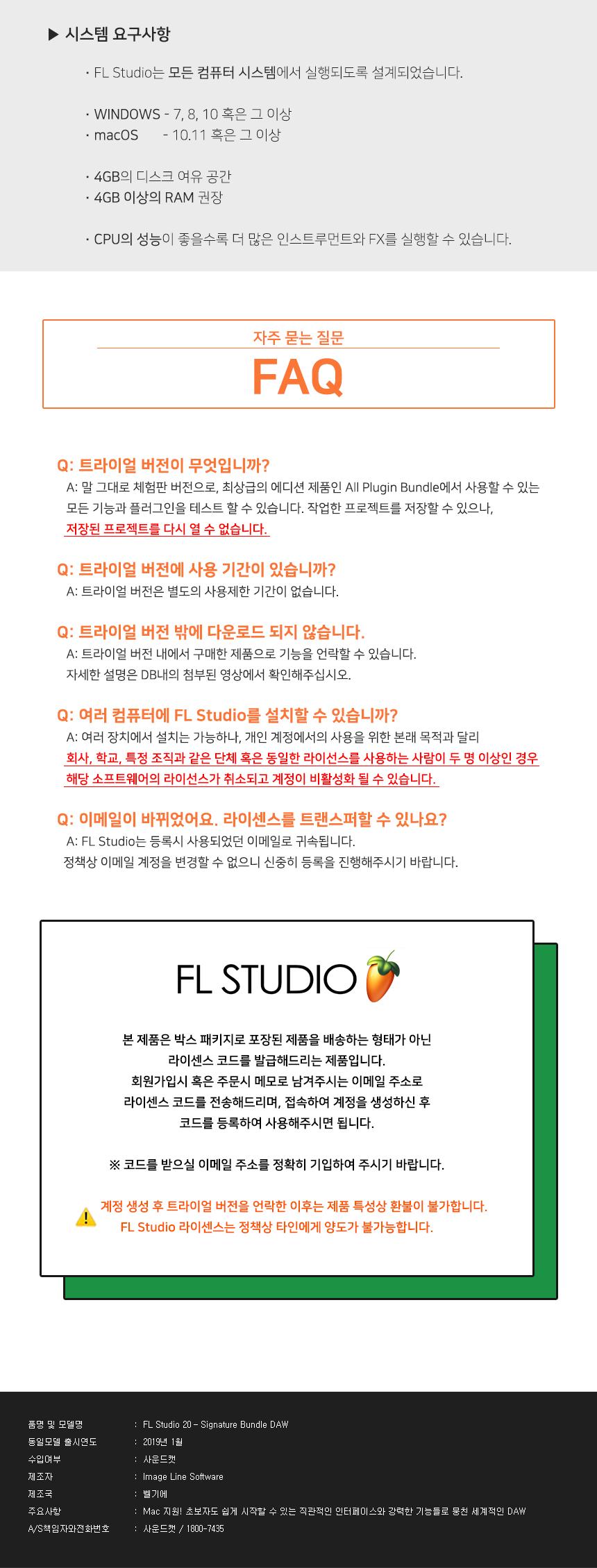Fl Studio Signature Bundle Mac